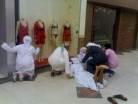 Lingerie_arabie_saoudite