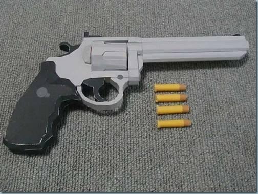 pistolet en papier