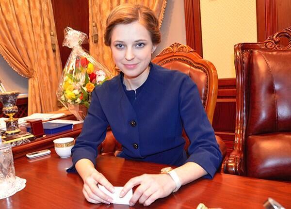 Poklonskaya procureur